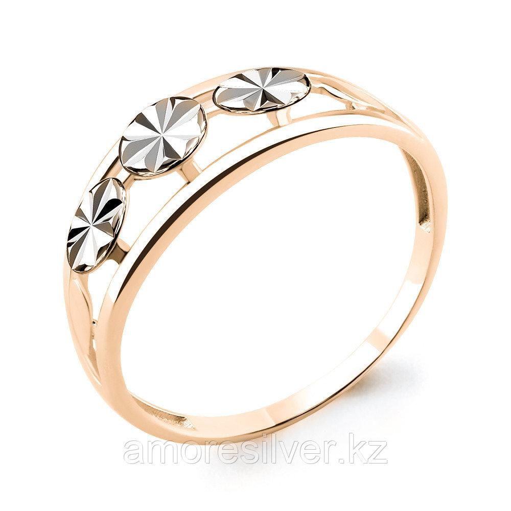 Кольцо Аквамарин серебро с позолотой 54563#