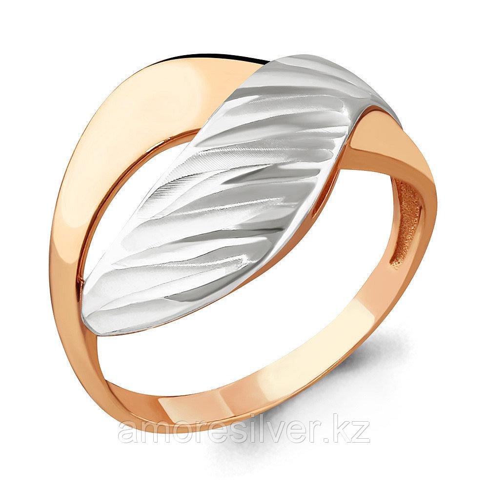 Кольцо Аквамарин серебро с позолотой 54576#