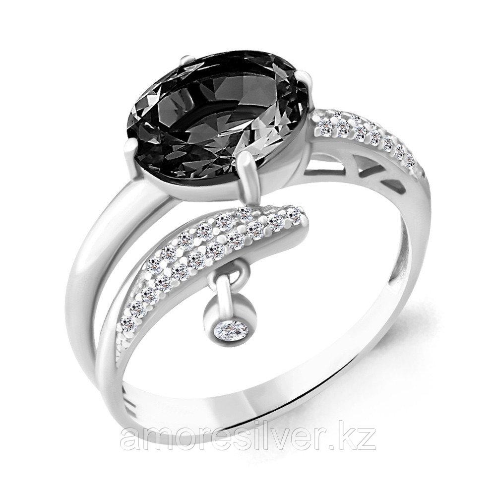 Кольцо Аквамарин серебро с родием, фианит 6902483А