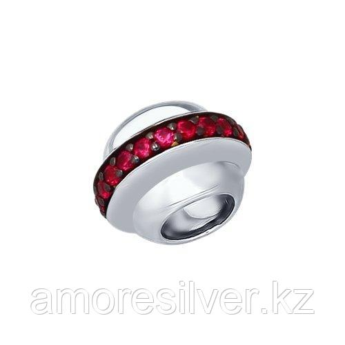 Подвеска SOKOLOV серебро с родием, фианит 94031657