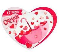 """Открытка-валентинка """"От всего сердца!"""" глиттер, зонт с сердцами 6259553"""