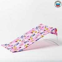 Горка для купания из фланели, цвет розовый