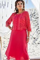 Женский осенний шифоновый розовый нарядный большого размера комплект с платьем Vittoria Queen 11813/1 50р.