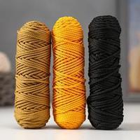 Шнур для вязания полиэфирный 3мм, 50м/100гр, набор 3шт (Комплект 4)