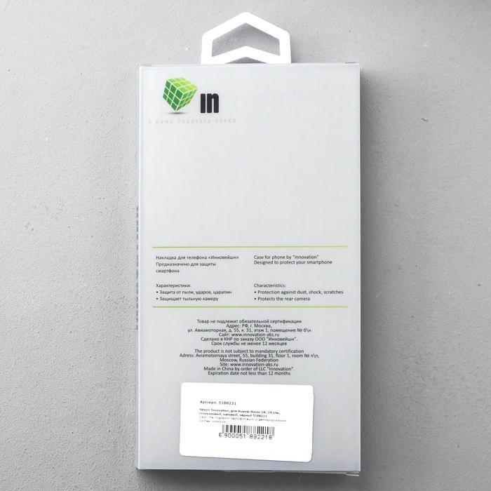 Чехол Innovation, для Huawei Honor 10i/20 Lite, силиконовый, матовый, черный - фото 5