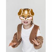 Карнавальный костюм «Собачка», меховой жилет, унты, маска из картона, р. 30
