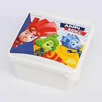 Детский контейнер для продуктов «ФИКСИКИ», 450 мл.