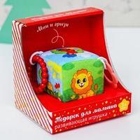 Мягкий развивающий кубик с прорезывателем в подарочной коробке 'Африка'