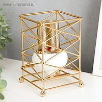"Подсвечник металл на 1 свечу ""Паутина"" золото и белый 16,8х10,5х10,5 см"