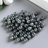 Набор декоративных бусин для творчества 'Жемчуг темное серебро' d0,8 см 20 гр