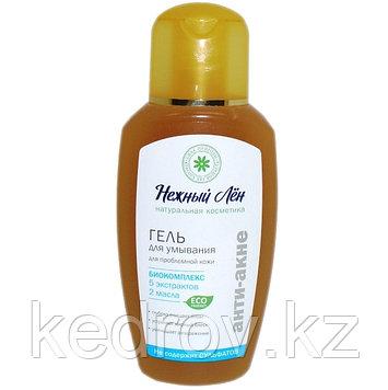 Гель для умывания для проблемной кожи АНТИ-АКНЕ 150 мл (Компас здоровья)