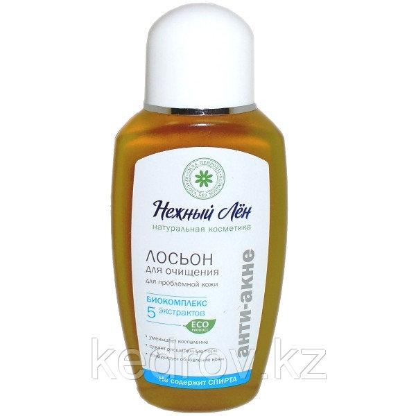 Лосьон для очищения для проблемной кожи АНТИ-АКНЕ 150 мл (Компас здоровья)