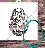 """Трафарет + формочка """"Пасхальная роспись на яйце. Цветочная"""""""