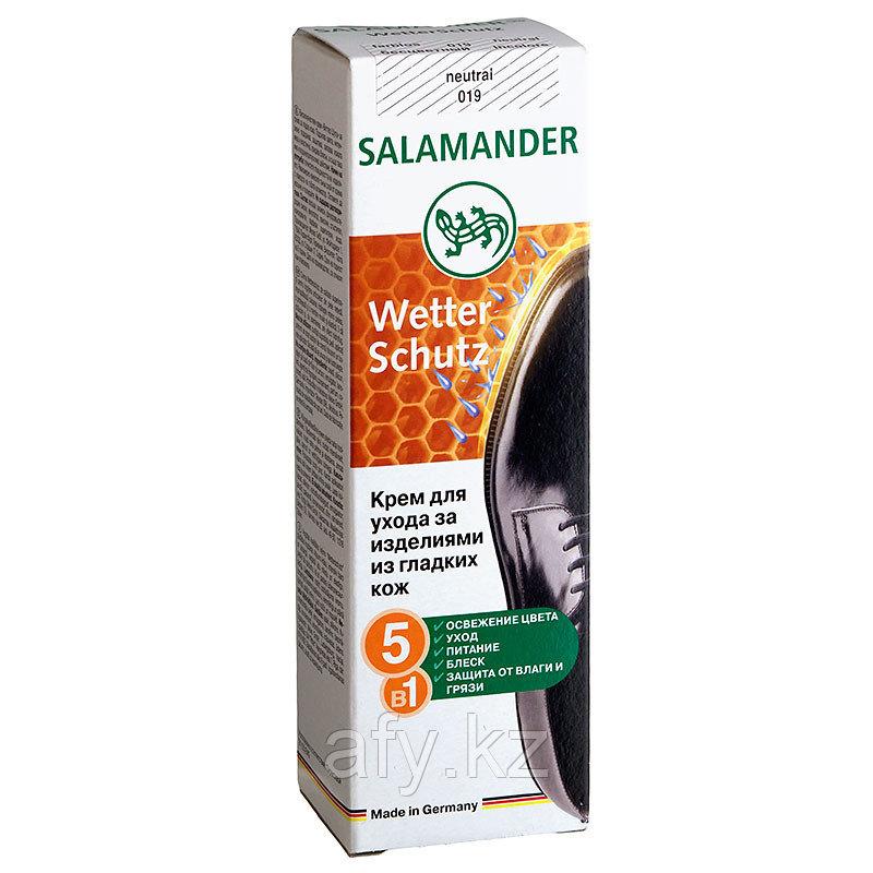 Крем для обуви Salamander
