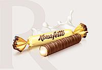 Конфеты Konafetto bianco