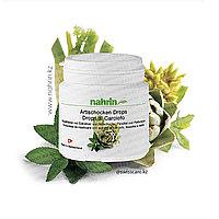 Капсулы Артишока для защиты печени от цирроза и пр Нарин Nahrin 100шт (Оригинал-Швейцария)