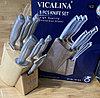 Набор ножей с литой ручкой vicalina 8 предметов