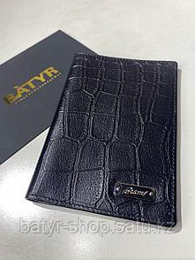 Обложка на паспорт Brioni (0317)