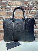 Портфель Hermes (0326)