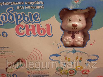 Мобиль с пультом розовый Мишка Добрый сны