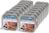 Monge Fresh 16шт по 100г с Телятиной паштет для собак Pate with Chunkies Beef