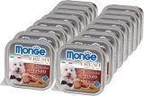 Monge Fresh 16шт по 100г с Телятиной паштет для собак Pate with Chunkies Beef, фото 1