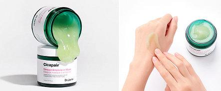 Восстанавливающая ампульная гель-маска с центеллой азиатской DR.JART+ CICAPAIR SLEEPAIR AMPOULE-IN SET, 150мл., фото 2