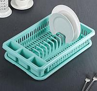 Сушилка для посуды, аквамарин (Idea, Россия)