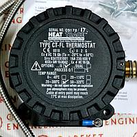 Heat Trace CT-FL/2C Термостат