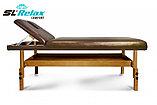 Массажный стол стационарный Comfort SLR-10 (коричневый), фото 2