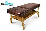 Массажный стол стационарный Comfort SLR-10 (коричневый), фото 4