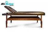 Массажный стол стационарный Comfort SLR-10 (коричневый), фото 6