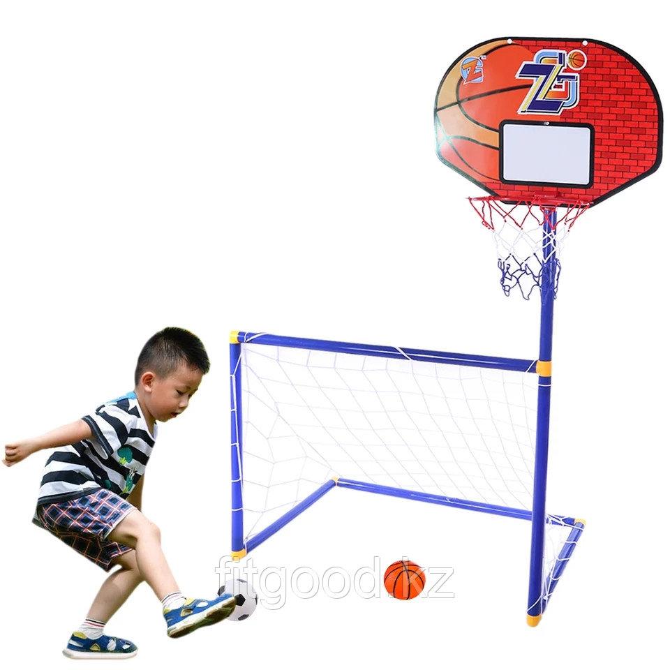 Детский Спортивный Инвентарь 2в1 Футбол, Баскетбол
