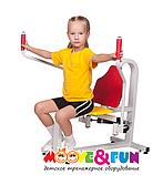 Детский тренажер Баттерфляй 5-8 лет, фото 2