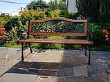 Скамейка садовая со спинкой, фото 3