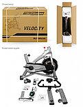 Велотренажер Спин-байк Velocity SLF, фото 4