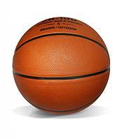 Баскетбольный мяч 5