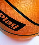 Баскетбольный мяч 7, фото 2