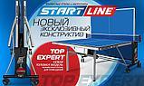 Теннисный стол START LINE TOP Expert с сеткой (ЛМДФ 16 мм), фото 4