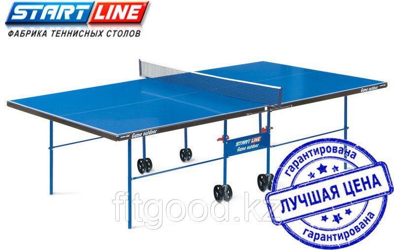 Всепогодный теннисный стол Start Line Game Outdoor с сеткой