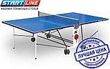 Всепогодный теннисный стол Start Line Compact Outdoor LX с сеткой, фото 5