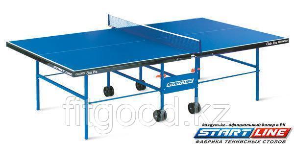 Теннисный стол Start Line Club PRO с сеткой