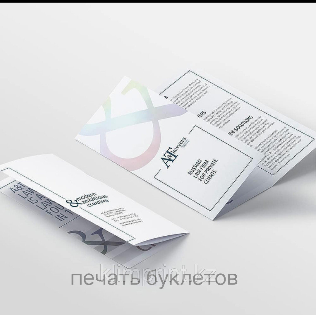 Буклет а4 двухсторонний