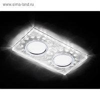 Светильник встраиваемый светодиодный, G5.3, 3Вт, цвет белый, серебро, d=150x55 мм