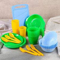 Набор посуды на 6 персон 'Все за стол', 44 предметов, цвет МИКС