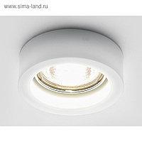 Светильник встраиваемый, MR16, GU5.3, цвет белый, d=65 мм