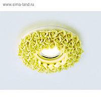 Светильник встраиваемый, MR16, GU5.3, цвет желтый, d=70 мм