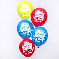 """Воздушные шары """"С Днем Рождения"""", Тачки, (набор 5 шт)"""