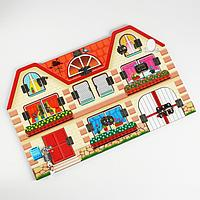 BusyBoard «Дом, в котором мы живём»