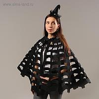 Карнавальный набор «Ведьмочка», ободок ведьмы, накидка паутина